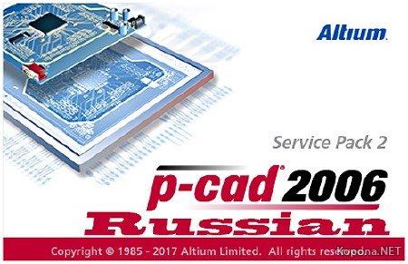 p-cad 2006 rus скачать торрент