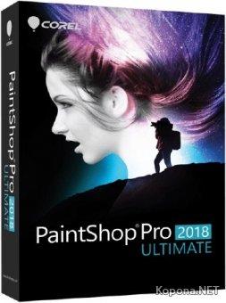Corel PaintShop Pro 2018 20.1.0.15 Ultimate