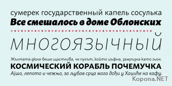 Шрифты семейства Macho (TTF)