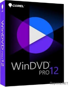 Corel WinDVD Pro 12.0.0.81 SP3 + Rus