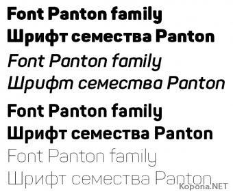 Шрифт Panton (OTF)