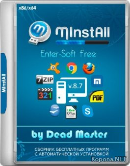 MInstAll Enter-Soft Free Stable v.8.7 by Dead Master (2017/RUS/ENG)