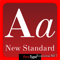 Шрифт NewStandardС (OTF)