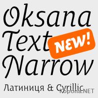Шрифт OksanaTextNarrow (TTF, OTF)