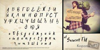 Шрифты Hitch-Hike, Marmelad, Pelmeshka, Yarin (OTF, TTF)