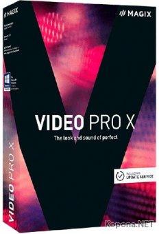 MAGIX Video Pro X9 15.0.5.195 + Rus