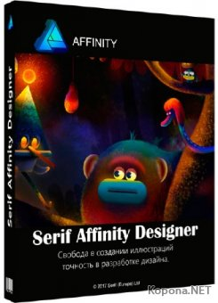 Serif Affinity Designer 1.6.1.93 Portable