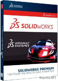 SolidWorks Premium Edition 2017 SP 5.0