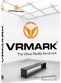 Futuremark VRMark Professional 1.2.1664 (x64)
