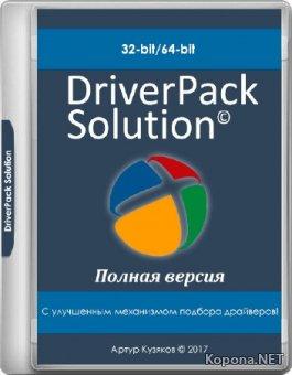 DriverPack Solution 17.7.73.2 (MULTi/RUS/2017)