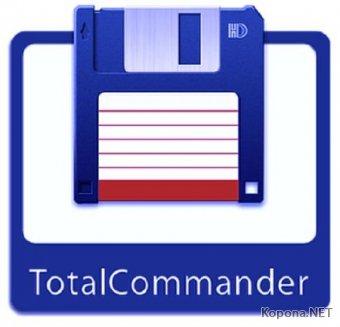 Total Commander 9.12 Final + Portable