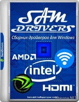 SamDrivers 17.12 (MULTI/RUS/2017)