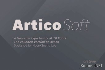 Шрифт Artico Soft (TTF, OTF)