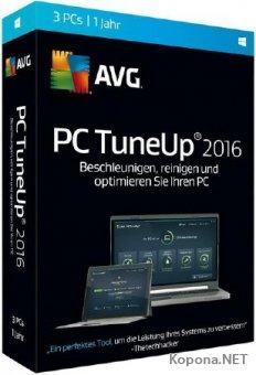 AVG PC TuneUp 16.76.3.18604 Final