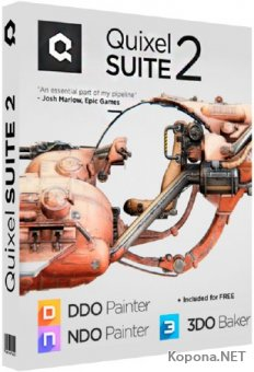 Quixel Suite 2.3.2