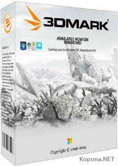Futuremark 3DMark 2.4.4163 Professional Edition RePack by KpoJIuK