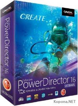CyberLink PowerDirector Ultimate 16.0.2406.0 + Rus