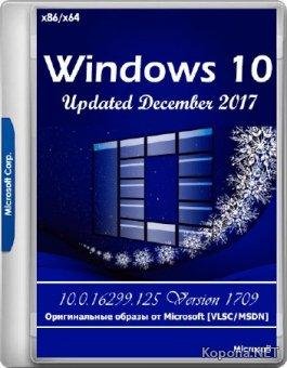 Windows 10 10.0.16299.125 Version 1709 Updated Dec. 2017 (x86/x64/RUS)