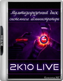 2k10 Live 7.12 (RUS/2017)