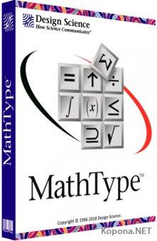Design Science MathType 6.9c (61) + Rus