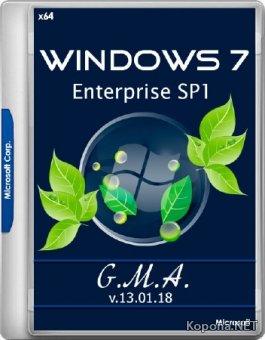 Windows 7 Enterprise SP1 G.M.A. v.13.01.18 (x64/RUS)
