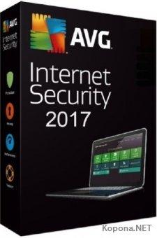 AVG Internet Security 17.9.3040 Final