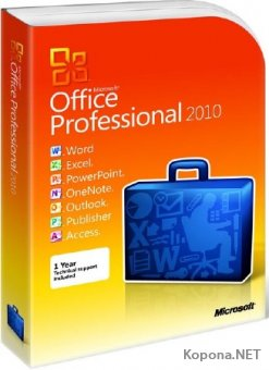Microsoft Office 2010 SP2 Pro Plus / Standard 14.0.7194.5000 RePack by KpoJIuK (2018.02)