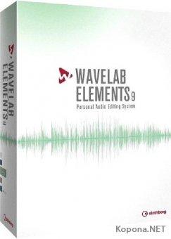 Steinberg WaveLab Elements 9.5.15 Build 45