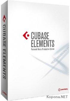 Steinberg Cubase Elements 9.5.10 Build 79