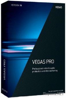 MAGIX VEGAS Pro 15.0 Build 311 RePack by KpoJIuK