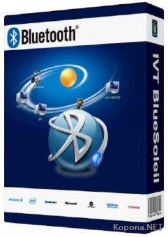 IVT BlueSoleil 10.0.497.0
