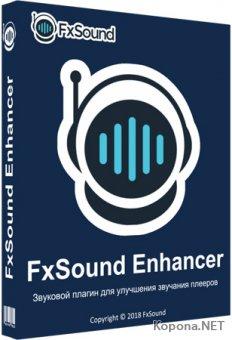 FxSound Enhancer 13.019 + Rus + RePack