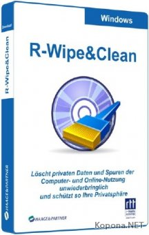 R-Wipe & Clean 11.10 Build 2189 Corporate + Rus