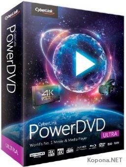 CyberLink PowerDVD Ultra 18.0.1415.62 RePack by qazwsxe