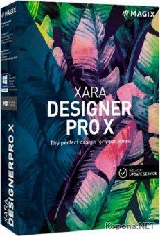 Xara Designer Pro X 15.0.0.52427 + Rus