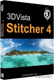 3DVista Stitcher 4.0.57