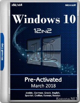 Windows 10 RS3 1709.16299.251 AIO x86/x64 12in2 Pre-Activated March 2018 by TeamOS (MULTi8/RUS/2018)