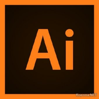 Adobe Illustrator CC 2018 22.1.0.314 RePack by KpoJIuK