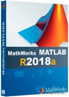 Mathworks Matlab R2018a 9.4.0.813654