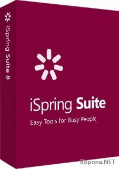 iSpring Suite 9.0.0.24868