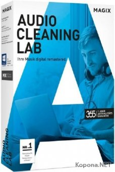 MAGIX Audio Cleaning Lab 2017 22.2.0.53