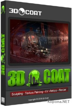 3D-Coat 4.8.16