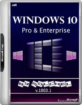Windows 10 Pro/Enterprise v1803.1 x64 by molchel (RUS/2018)