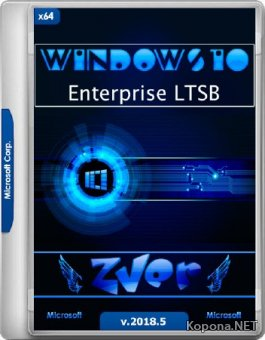 Zver Windows 10 Enterprise LTSB v.2018.5 (x64/RUS)