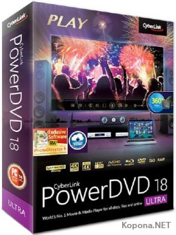CyberLink PowerDVD Ultra 18.0.1619.62 RePack by qazwsxe (Upd.22.05.2018)