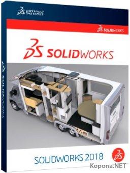 SolidWorks Premium Edition 2018 SP3.0