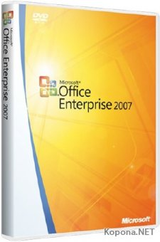 Microsoft Office 2007 SP3 Enterprise 12.0.6798.5000 Portable by goodcow (05.2018)