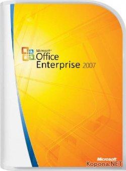 Microsoft Office 2007 SP3 Standard / Enterprise 12.0.6798.5000 RePack by KpoJIuK (2018.06)