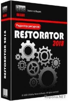 Restorator 2018 build 1792 + Rus + Portable