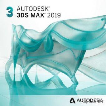 Autodesk 3ds Max 2019.1